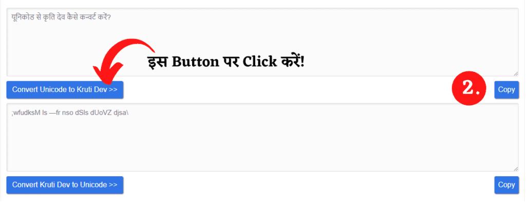 Unicode Text to Kruti Dev Convert