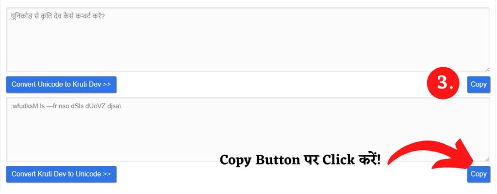 Unicode Text to Kruti Dev Converter
